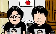 【落書き】金バエ&野田総理