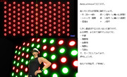 【MMD-OMF3】丸穴壁(AutoLuminous対応)