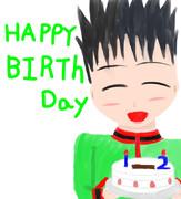 ゴン誕生日おめでとう