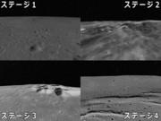 【MMD-OMF3】 月面低軌道ステージ