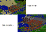 【Minecraft】 過去と比較する西洋都市