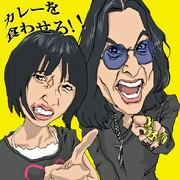 """""""Ozzy"""" Osbourneさんと玉井詩織さん"""