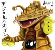 デジタルカネゴン 【ゆっくり妖夢がみんなから学ぶ ウルトラ怪獣絵巻】用イラスト