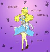 アリスも恋をする。vol.1-3【まろみ】