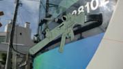 MP5カスタム(迫真)