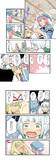 【東方漫画】なんてったらいいの