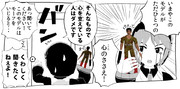 【MMD-OMF3】コンバット越前【MMDマンガ】