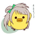 キイトリコトリ