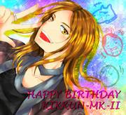 きっくんお誕生日おめでとうございます!