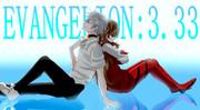 EVANGELION:3.33