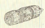コスモエンジン