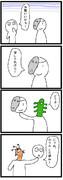 四コマ「お面」