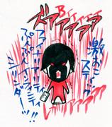 NGCニコ生ゲーム実況スタジオえどふみ激おこぷんぷん丸