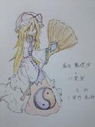 【方舟企画Ⅲ】魔理沙が紫に・・・