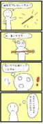 四コマ「誕生日プレゼント」