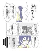 うみライブ! 29
