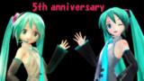 MMD 5周年記念