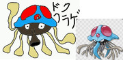 こぐまちゃんがドククラゲ描いてみた