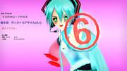 【MMD】おんちゃんの初音ミクの本日の本命『第8回ヴィクトリアマイル(G1)』