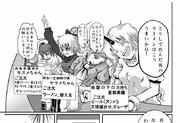 【例大祭】パルスィ愛され合同4P漫画寄稿チラ見せ