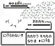 VS 801板