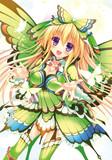 蝶の羽のドレス