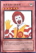 遊戯王カード:ドナルド