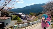 【ミクさんと】 美杉村の景色2 【三重県】