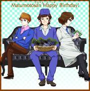 まつもとさん、お誕生日おめでとうございます!