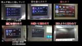 名鉄名古屋駅の傷付いた表情練習