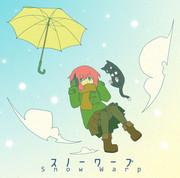 スノーワープ