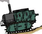 重装軌戦車