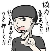 【ドリクリ】協力して!!