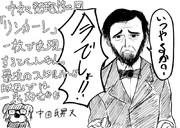 中田氏昇天のキネマ発砲第二回