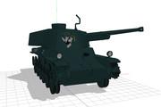 三式中戦車 その2