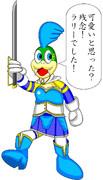 ラリー☆マギカ