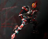 EXCEED CHARGE