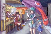 コロッケの小傘(通り名)