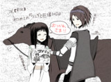 卍【実況】初めての『ワンダと巨像』をHDで 最終回記念