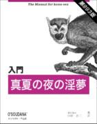 ISBN978-4-1145-14810-0