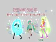 MMD5周年記念【遅刻かも】