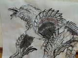 墨絵で獄狼竜
