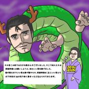 阿部神伝説
