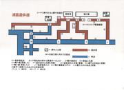 浦富海岸遊歩道案内地図(著作権者=私)