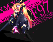 クロスボーンガンダムちゃんまじX‐2