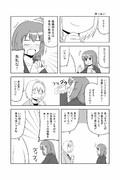 ごちゃごちゃ第5話 10/11