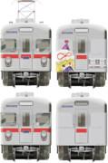 【ぶらり】マウスとペイントで長野電鉄O3編成描いてみた。【廃駅下車の旅】