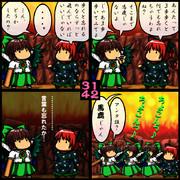 お燐isお空a英才教育