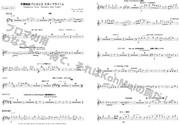 【ブロマガ用】交響組曲『ニコニコ スターフライト』パート譜:1stTpの一部