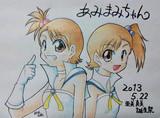 あみまみちゃん -2013.5.22生誕祭-